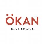 株式会社OKAN