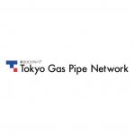 東京ガスパイプネットワーク株式会社